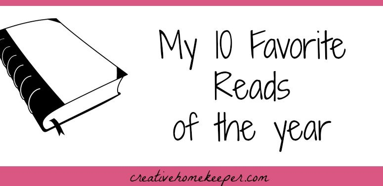 My 10 Favorite Reads from 2013