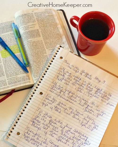 Bible journaling is a simple discipline to go deep into God's Word allowing it to penetrate your heart and mind. It's not complicated and doesn't require any special materials, in fact it's rather simple and only requires a few things.